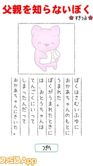 bokunoonegai02書き込み