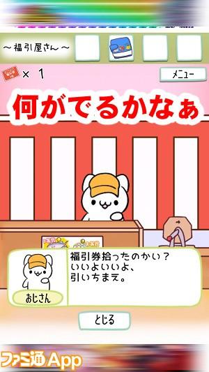 bokunoonegai12書き込み