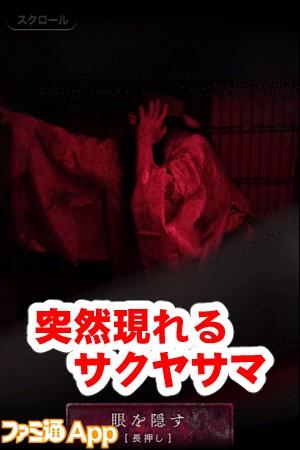 sakuyasama12書き込み