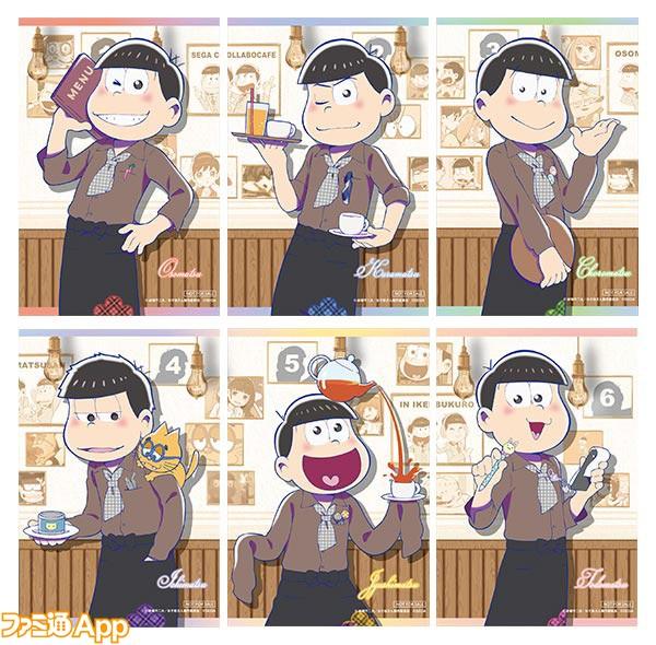matsucafe_item_cb01_low01