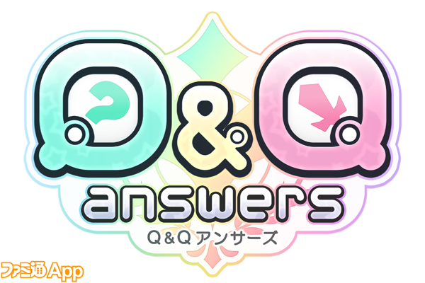 qnq_logo