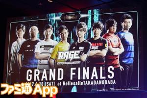 rage_finals