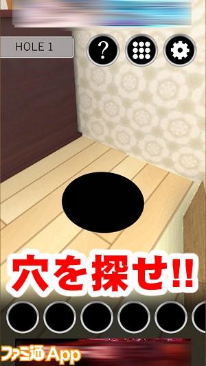 thehole03書き込み