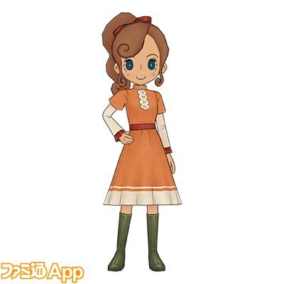 アロマ風の服