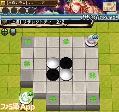 ヤシ_ステージ2