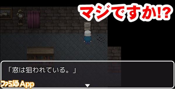 sogeki02書き込み