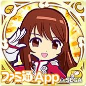 ぷよクエ_エリカ_カード