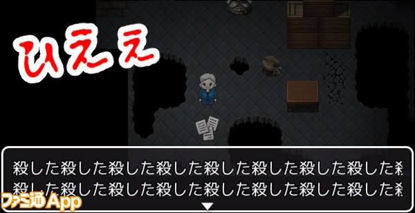 sogeki10書き込み