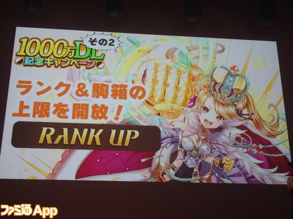 07ランク&駒箱上限アップ1