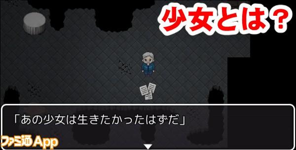 sogeki09書き込み
