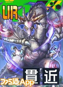 compas_card_0_0035_繝ャ繧、繝、繝シ-55