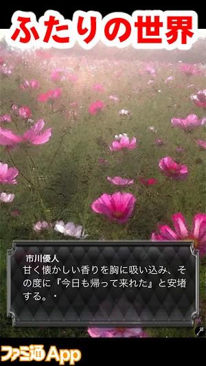 kiminoyume02書き込み