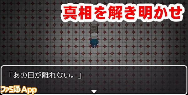 sogeki12書き込み