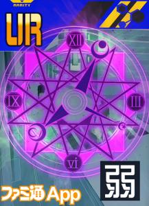compas_card_0_0086_繝ャ繧、繝、繝シ-4