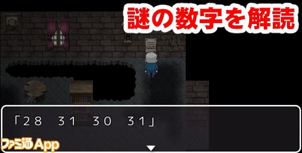 sogeki06書き込み