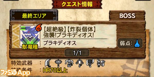 IMG_6213 (1)