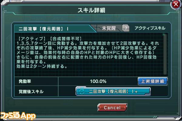 IMG_6602