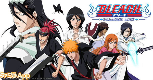 LINE BLEACH_Paradise Lost