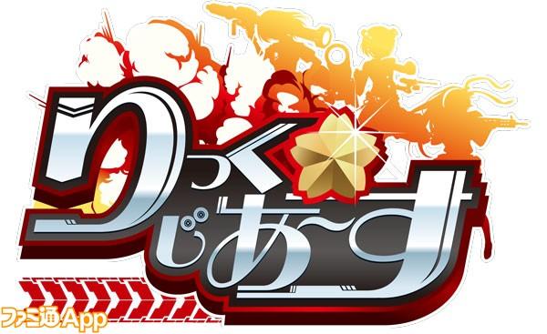 RickGearth_logo