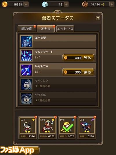 S__6873090
