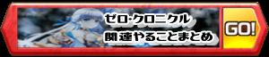 banner_3years