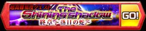 banner_noroi_final