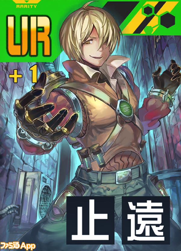 compas_card_0_0076_繝ャ繧、繝、繝シ-14