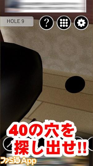 thehole15書き込み