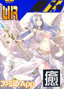 compas_card_0_0023_繝ャ繧、繝、繝シ-67