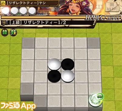 ヤシ_ステージ1