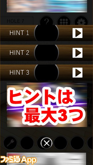 thehole13書き込み