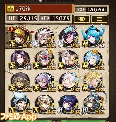 dojo3rd_zakiyama_deck