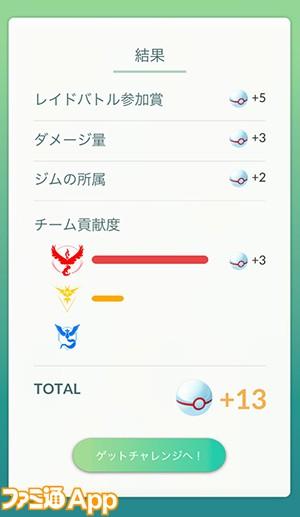 21_結果