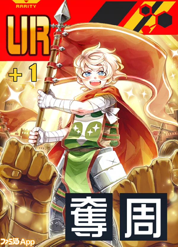 compas_card_0_0084_繝ャ繧、繝、繝シ-6