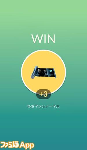 22_わざマシン01