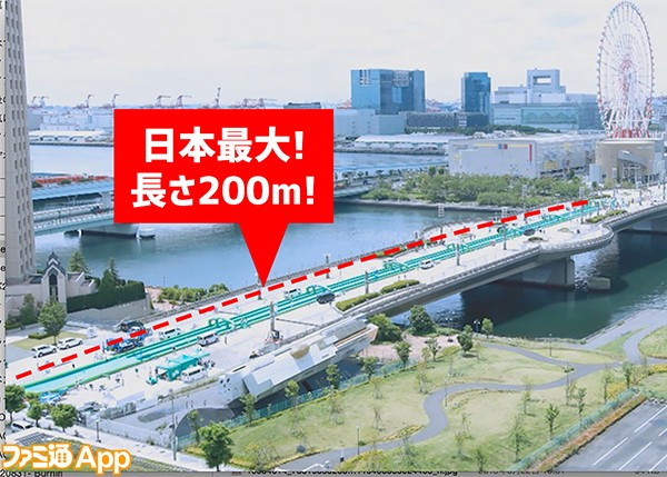 大橋イベント