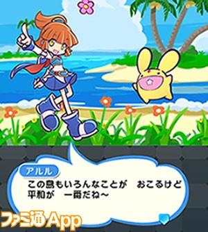 ぷよクエ_0724_01