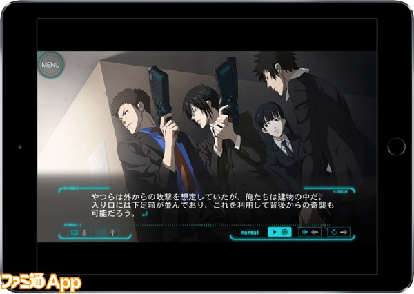 iOS_PSYCHO-PASS_GAME_04_iPad_Air_2_01_x640