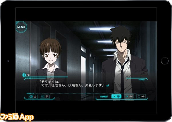 iOS_PSYCHO-PASS_GAME_04_iPad_Air_2_02_x640