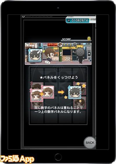 iOS_PSYCHO-PASS_GAME_04_iPad_Air_2_04