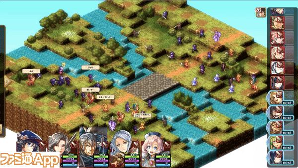 m-battle2
