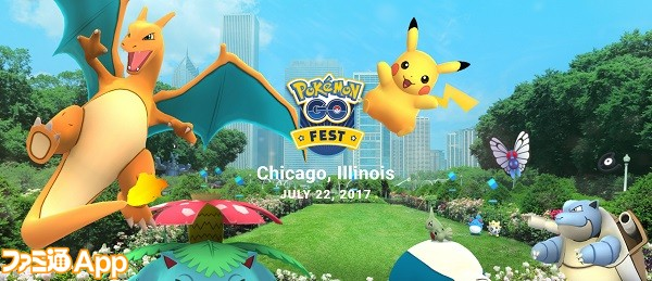 pokemonchicago01