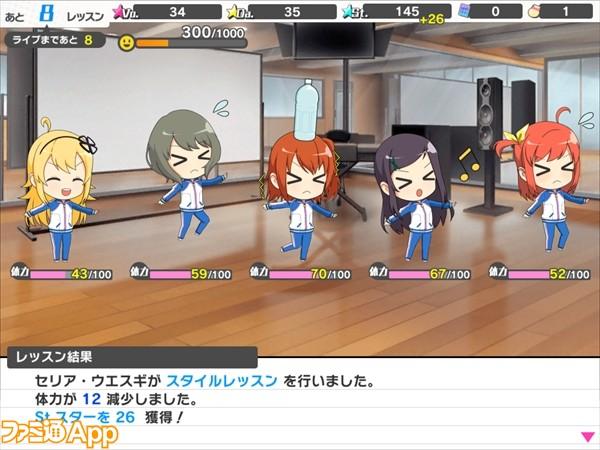 青空アンダーガールズ あおガル 中田譲治 アイドル