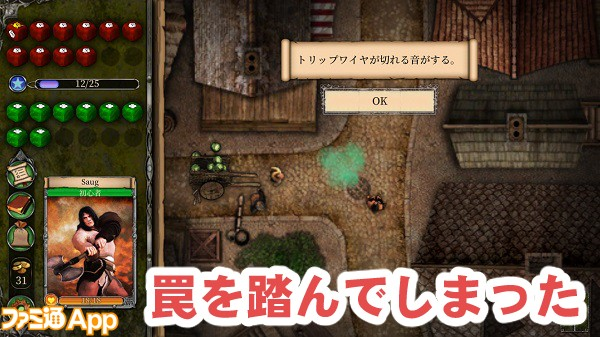 fightingfantasy06.jpg書き込み