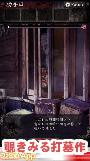 sinreiryokan07書き込み