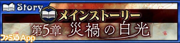 170818_MainStory5_01