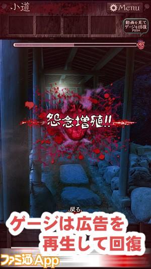 sinreiryokan15書き込み