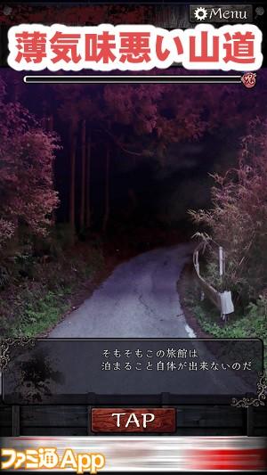 sinreiryokan02書き込み