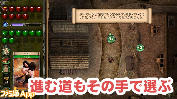 fightingfantasy05.jpg書き込み