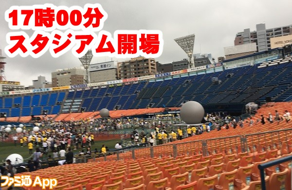 pokemongostadium03書き込み